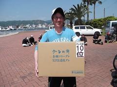 10位は岡田隆志さん