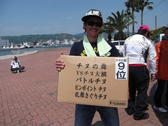 第9位は岡崎雄次郎さん