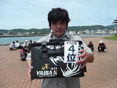 第4位は後藤修さん
