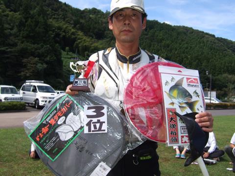 第3位は国田慎一さん