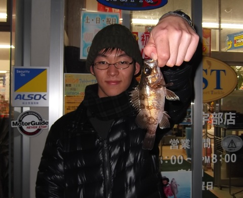 初めての釣り!