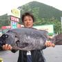 石鯛  69cm、5.6kg