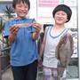 いろんな魚が釣れました!